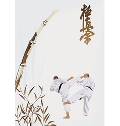 Karate occupations vector