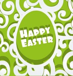 Happy Easter egg openwork appliques banner vector image