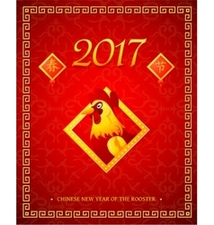Symbol for 2017 Rooster vector image vector image