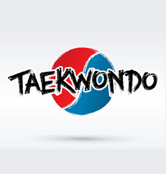 taekwondo text brush vector image vector image