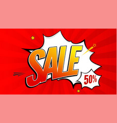 Sale pop art splash background explosion in vector