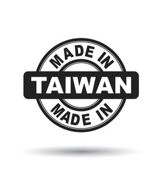 Made in taiwan black stamp on white background vector