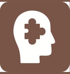 behavioral skills vector image vector image
