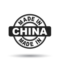 Made in china black stamp on white background vector
