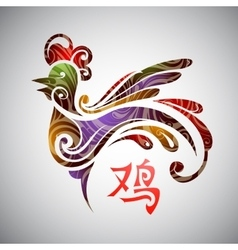 Rooster symbol with hieroglyph vector