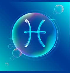 Horoscope abstract color sign of the zodiac - vector