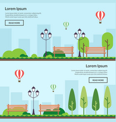 public park in the city place for leisure vector image
