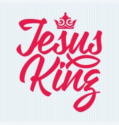 Christian typography vector