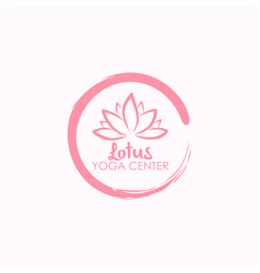 lotus flower yoga beauty center logo design vector image vector image