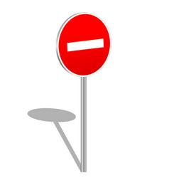 3d do not enter sign vector