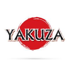 Yakuza text vector