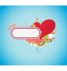 shiny red heart vector image