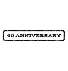 40 anniversary watermark stamp vector