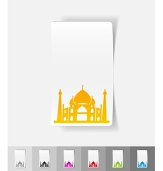 Realistic design element arabic palace vector