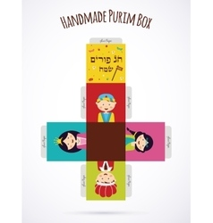 kids wearing costumes from Purim story template vector image