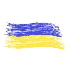 Ukrainian flag Banner on a white background vector image