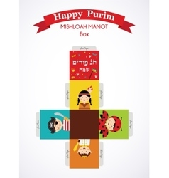 Kids wearing costumes from purim story template vector