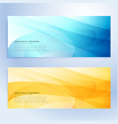 Abstract banners set in blue and yellow color vector
