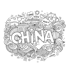 China hand lettering and doodles elements vector