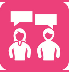 communication skills vector image