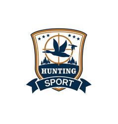 Hunting sport or hunter club icon vector