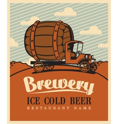 Brewery car vector