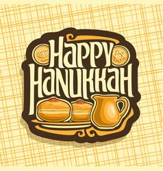 logo for hanukkah vector image vector image