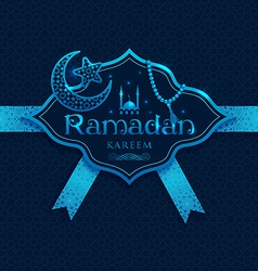 Ramadan kareem decoration frame vector