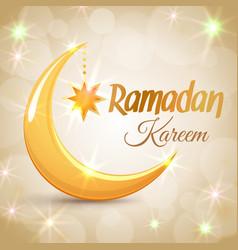 Ramadan kareem golden crescent moon vector