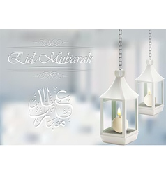 Eid mubarak with illuminated lamp vector