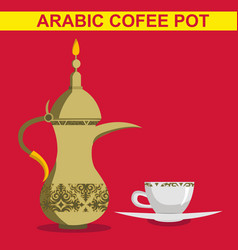 gold pot of coffee with white cup isolated vector image