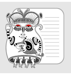original modern cute ornate doodle fantasy monster vector image