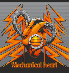 mechanical heart on background vector image