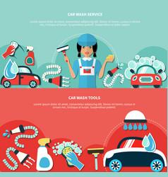 Car wash tools banners vector