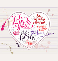i love you text in english spanish french vector image vector image