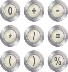 mathematics buttons vector image