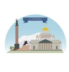 St Petersburg vector image vector image