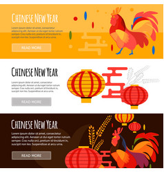 chinese new year horizontal banners vector image vector image