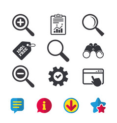 Magnifier glass icons plus and minus zoom tool vector