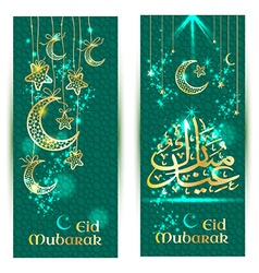 Eid mubarak celebration greeting banners vector