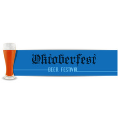 long horizontal banner for oktoberfest vector image
