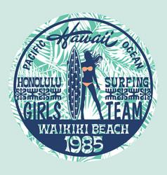 hawaii surfing girls team vector image