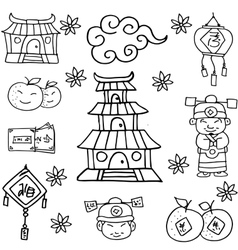 Collection Chinese hand draw of doodles vector image vector image