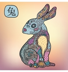 Chinese Zodiac Animal astrological sign rabbit vector image vector image