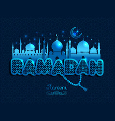 Ramadan kareem greeting card witx text ramadan and vector