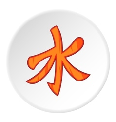 Hieroglyph icon flat style vector