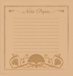 Scrapbook note paper vector