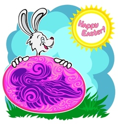 Bunny with patterned easter egg vector