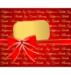 Gift wrap bow vector
