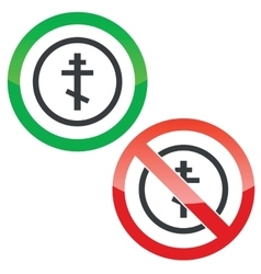 Orthodox cross permission signs vector